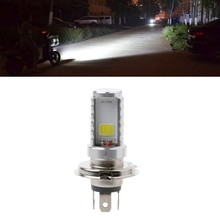 15W H4 Motorcycle Bulb LED Lamp Hi/Lo Beam Headlight Front Light For Honda Kawasaki
