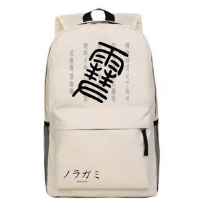 Image 2 - New Cartoon Anime Fashion Childrens School Bag Noragami Backpack  ARAGOTO Yukine Cosplay  backpacksTravel Laptop Book Bags