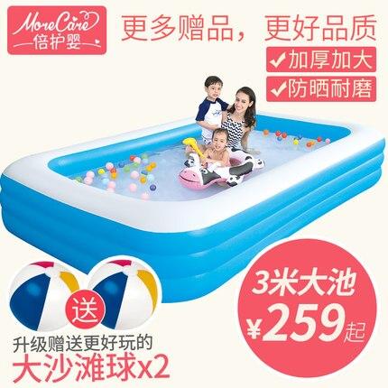 Детский плавательный бассейн надувной семейный Детский Взрослый бытовой Детский утепленный детский Большой Бассейн семейный супер большо