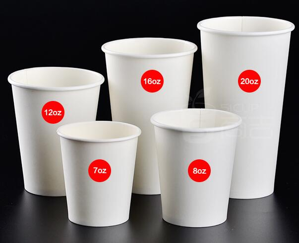 Free shipping high end disposable cups white paper cup for High end coffee mugs