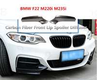 For BMW F22 M220i M235i 2014.2015.2016.2017 Carbon Fiber Front Lip Spoiler Diffuser Auto Modification Accessories Free shipping