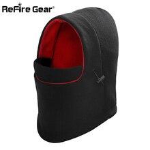Refire gear, теплые флисовые шапочки, Мужская зимняя ветрозащитная теплая Балаклава, маска для лица, тактическая облегающая шапка, шапочки