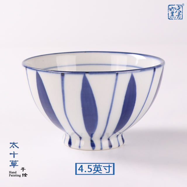 Small high bowl in ceramic different colours