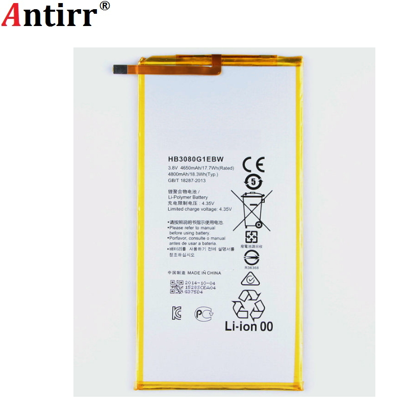 Pour Huawei S8 S8-701W 701U Batterie HB3080G1EBC HB3080G1EBW 4650/4800 mah Intégré Batterie Bateria Accumulateur avec outils