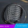 Roval CLX 50 CLX50 наклейки Набор для двух углеродных колес дорожный велосипед C/дисковый тормоз наклейки, 23 цвета Варианты