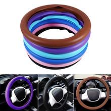 Универсальный чехол для рулевого колеса автомобиля Skidproof Авто Цвет опционально для руля женщин мужчин девушка интерьер автомобиля Мягкий силикон
