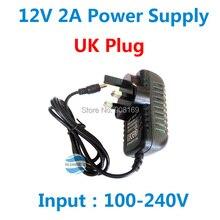 Hot 12V2A good quality Power supply adapter UK plug for CCTV camera IP camera and DVR,AC 100-240V to DC 12V2A Converter Adapter