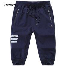 Tsingyi 8XL 130KG Plus Size Summer Beach Solid Mid Waist Shorts Men Cotton Knee Length Short Homme Casual  Trousers