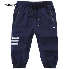 Tsingyi 8XL 130KG Plus Size Summer Beach Solid Mid Waist Shorts Men Cotton Knee Length Short