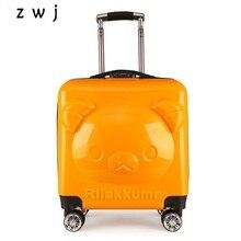 Мультфильм Медведь 3D прокатки багаж для мальчиков и девочек детский Дорожный чемодан детский Багаж