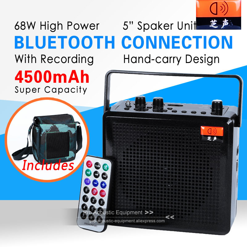 Mini UHF Teaching Amplifier Loudspeaker Megaphone Bluetooth Wireless Loud Speaker USB Microphone