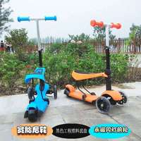 Children Bicicleta Scooter Toys 3 Flash Wheels Outdoor Kid Tricycle Bike Car Slide Ride On Toy