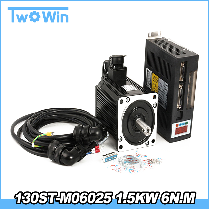 130ST M06025 1 5KW 6N M 1500W AC servo motor and Driver with 3 Meter Cable