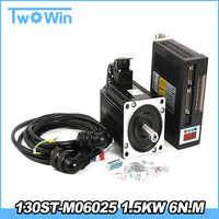 130ST-M06025 1.5KW 6N.M 1500W AC servo motor and Driver with 3 Meter Cable Motor Kits