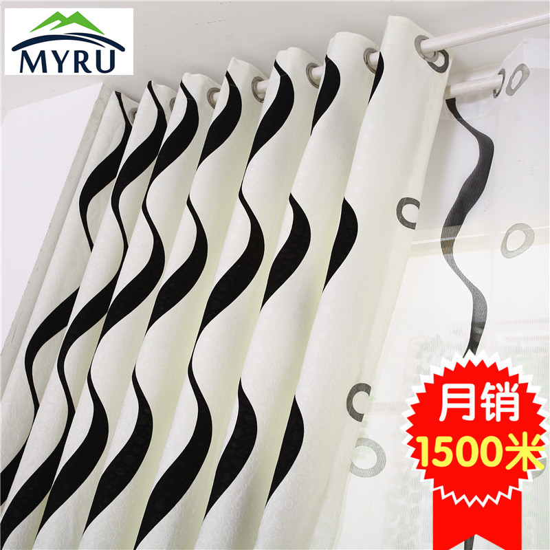 Finished Product Contracted Shading Bag Mail High-grade Modern Black And White Stripes   Cloth Curtain   Voile Curtain