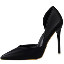 2016 Ladies PU Pointed Toe Women Pumps Two-Piece High Heels Sexy Stiletto Valentine Shoes 6 Colors Heel Pumps