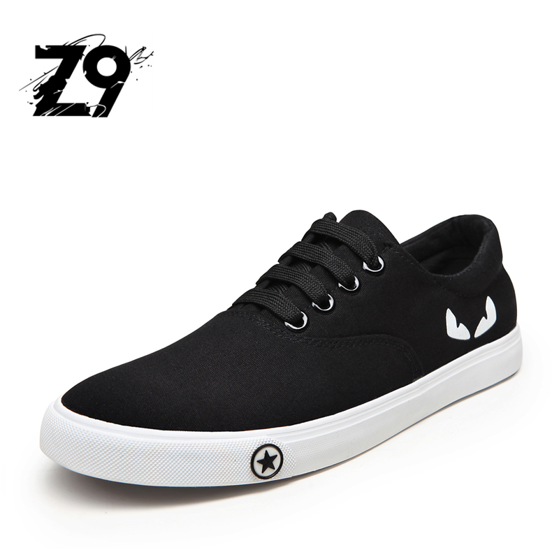 ff0e5c4e529 2016 HOT sale men casual shoes style flats supper star brand design quality  autumn solid black white comfortable A553