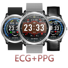 N58 ECG PPG Smart Watch Electrocardiograph ECG Display Measu
