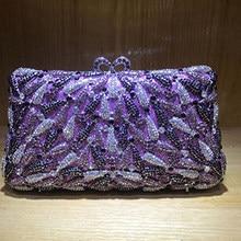 afbf6ac02 Bolso de mano de cristal púrpura verde para mujer, bolso para fiesta de boda,  clutch para fiesta de cóctel, bolsos de noche, bol.