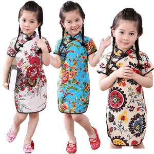 Rose Floral Baby Girls Qipao Dress Chinese Traditional Chi-pao Fashion New Year Children Dresses Kids Cheongsam Linen Clothes