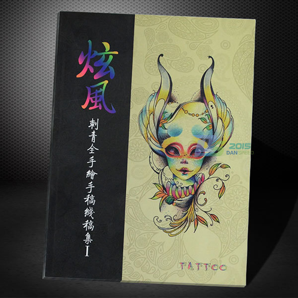 New fashion popular tattoo 152 pages art wolf animal skull for Tattoo reference books