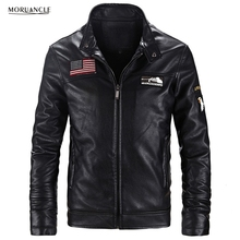 MORUANCLE Spring Autumn Mens Biker Leather Jackets Fashion Suede Bomber Jack For Male Slim Fit Moto Coat Plus Size M-4XL E0290