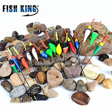 FISH KING 5PCS/Lot 1g-5g Day Night Fishing Float With 4PCS Glow Light Stick For Free Gift  Boia Flotteur Peche Tackle Fishing