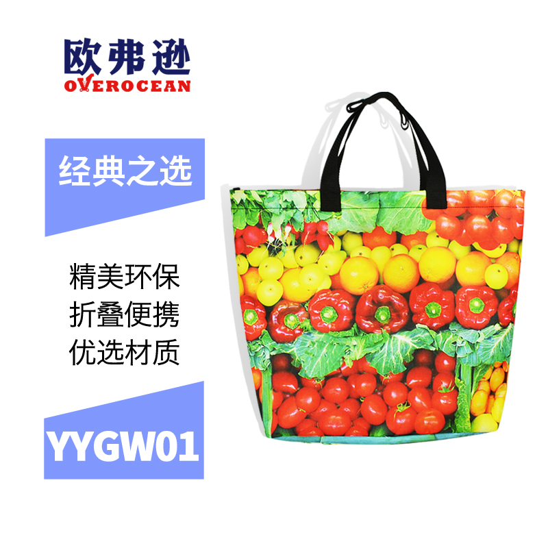 Popular Shopping Bags Bulk-Buy Cheap Shopping Bags Bulk lots from ...