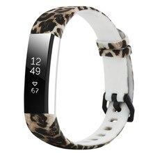 Padrão de leopardo Silicone Band Para Fitbit Alta HR/Alta Relógio Inteligente Relógio de Pulso Strap Pulseira Para Fit Bit Alta HR bandas de Substituição