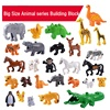 Animal Series Model Figures Big Building Blocks Animals Educational Toys for Kids Children Gift Compatible Duploed Kids Gifts 5