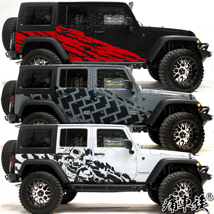 Car Sticker Pull Flower Body Side Decoration Decoration Stickers FOR Jeep Wrangler
