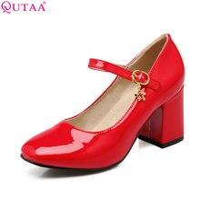النساء الجلود QUTAA الأحمر