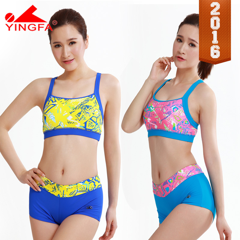 Yingfa 2016 new sport suits women padded suit brand ...