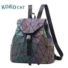 Luminous Backpack Women Leather Geometric Diamond Lattice Drawstring Holographic Mochilas Mujer 2018