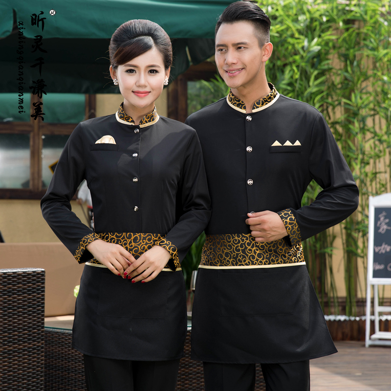 Restaurant Female Attendant Long Sleeved Uniforms Hotel Uniform Cafe Autumn Winter Work Clothes Hot Pot Shop Likely Overall J055