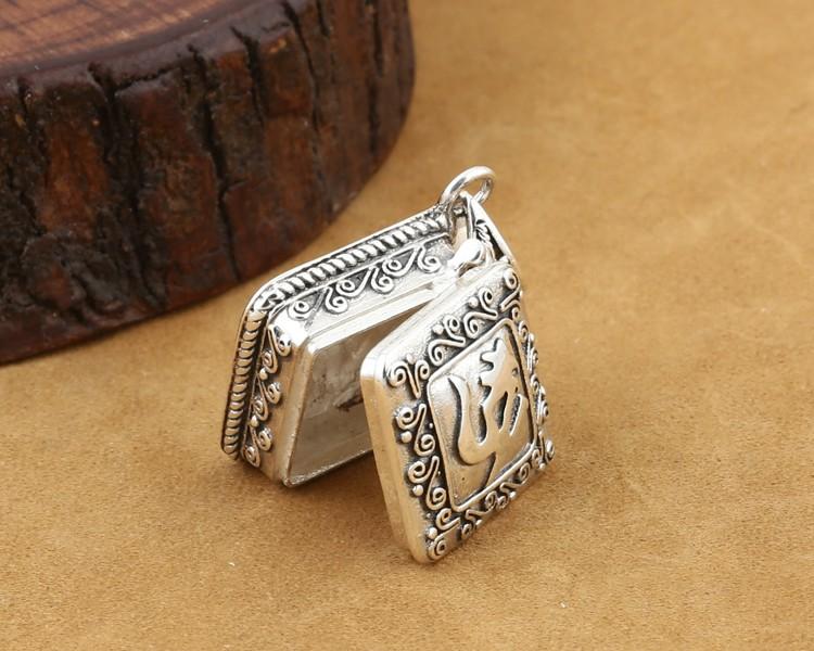 silver-pendant0105e