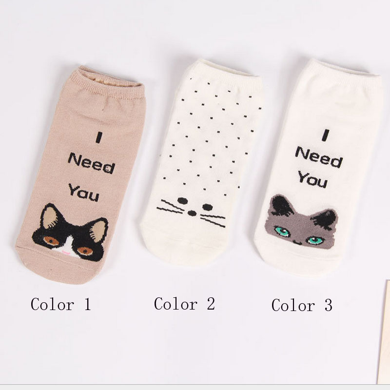 WOMEN LOAFER SOCKS NON SLIP SOCK CUTE CARTOON FACTORY WHOLESALE ANKLE SOCK COTTON HIGH QUALITY FREE