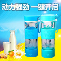 Best Selling Glass Sport Water Bottle 400ml Automatic Electric Shaker Bottles Protein Coffee Water Bottle Self Stirring Mug