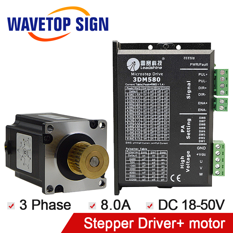 leadshine 3phase 3DM580+leadshine 3phase stepper drive motor 573S15-L leadshine 3phase 3dm683 leadshine 3phase stepper drive motor 573s09 l
