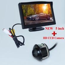 360 широкоугольный ночного видения заднего вида камера заднего вида + 5 «прокат minitor использовать для парковки машин, таких как для Лотос для Hummer т. д.