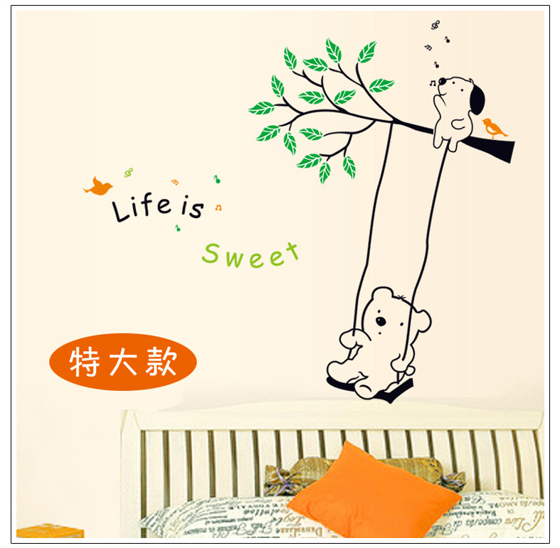 DIY Large Lovely Carton Bear Swing Tree Kids Vinyle Wall Sticker Life Is Sweet Quotes Cute Animal Baby Room Decoration Posters