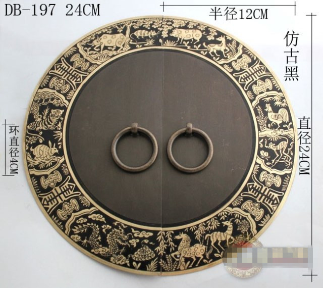 240mm Ming and Qing furniture Chinese antique bronze copper door handle drawer cabinets DB 197