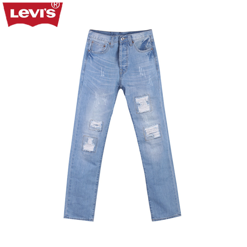 Levi's 2017 Men's Jeanss
