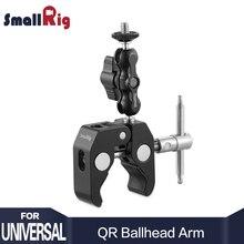 SmallRig Магическая рукоятка, зажим для камеры на руль с шаровой головкой для камеры DSLR, быстросъемный зажим для монитора видоискателя