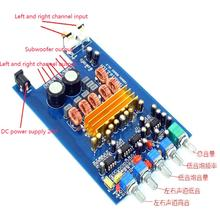 TPA3116 2.1 Class D 2*50W+100W DC18V to DC24V AMP Power Amplifier Board YJ00393 dc24v 2 channel 100w 100w 2 0 4ohm high power class d sta508 digital car audio hifi amplifier board