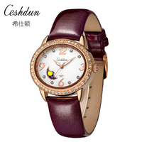 CESHDUN Women Quartz Watches Analog Big Face Shell Dial Cystal White Leather Strap Unique Ladies Watch mujer orologio da polso