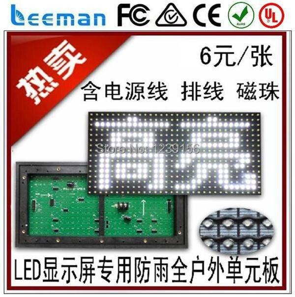 2018 2017 Leeman LED программируемый перемещение текстового сообщения светодиодный дисплей светодиодный экран панель работает открытый P10 светодиодный дисплей знаки