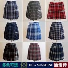 2020 女性の原宿ハイウエストスカートカレッジスタイルプリーツ格子縞の学生スカート女性日本かわいいスカート女性のための