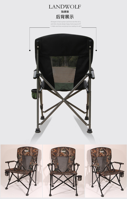 Load-bearing 300 kg Outdoor folding lounge chair Wild camping Fishing/stool Beach chair easy carry for camping 5