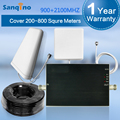Sanqino New Arrival 3G Cell Phone Signal Booster GSM 900 2100 W-CDMA 3G Booster Dual Band Signal Amplifier 3G